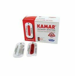 Kamar Heat Detectors - 25 Pack