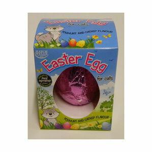 Cat Easter Egg - 40g