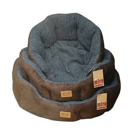 Luxurious Faux Suede Dog Beds 65cm